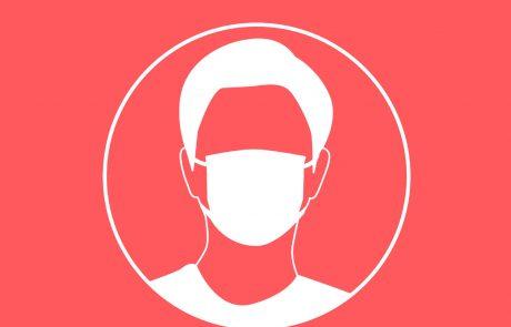 Portez le masque